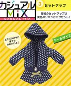 Petite Mode - Casual mix - 3
