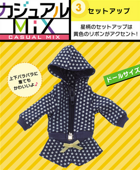 File:Petite Mode - Casual mix - 3.png