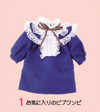 Petite Mode - Winter Clothing - 1-2