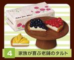Ekinaka Sweets - 4