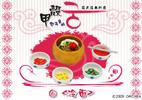 Korean Meals 6