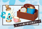 Pastry Shop In Wonderland - 5
