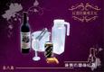 Wine Arts & Culture - 1