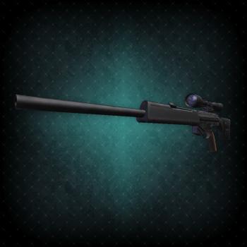 File:Rifle PSG1.jpeg