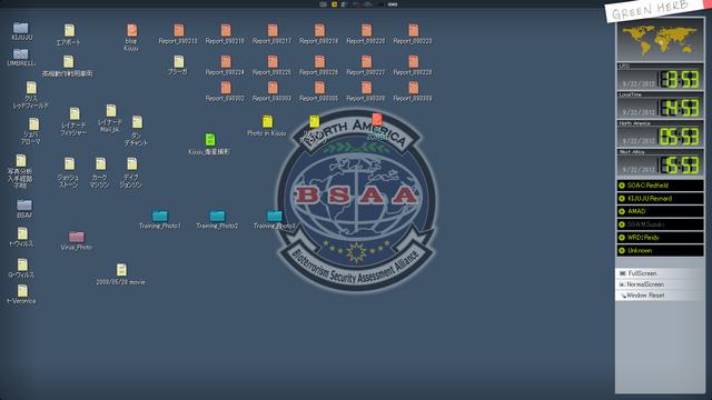 File:BSAA Remote Desktop.png