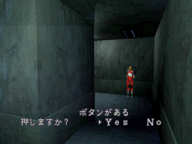 File:RE15 Lobby Rouka examines 01.png