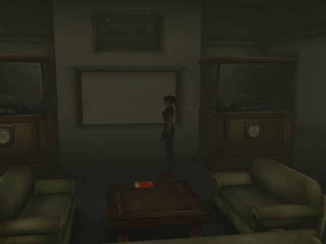 File:Screening Room (5).jpg