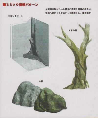 File:Mimic concept art 4.png