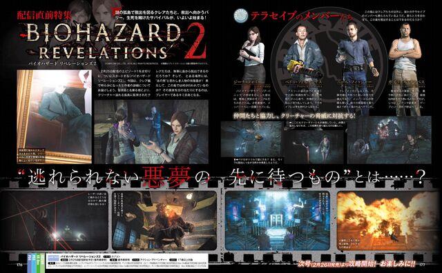 File:Resident-Evil-Revelations-2-Famitsu-Scan-Full.jpg