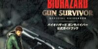 BIOHAZARD GUN SURVIVOR OFFICIAL GUIDEBOOK