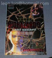 BIOHAZARD 3 LAST ESCAPE VOL.12 - special edition