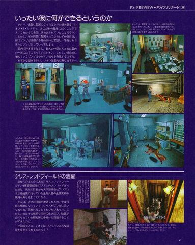 File:The PlayStation 039 Nov 1996 0067.jpg