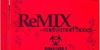 Biohazard 2 ReMix ~met@morPhoses~