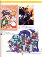 CAPCOM design WORKS art book - Chapter 05 - New Year's card-Summer greeting card - Page 181