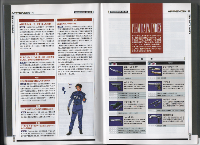 File:BIOHAZARD 2 Official Guide Book - pages 262-263.png