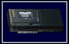 File:Tape Recorder.jpg