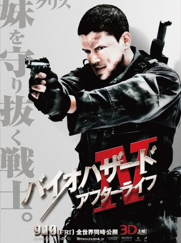 File:Resident-Evil-Afterlife-Japanese-Poster-3-449x600.jpg