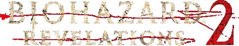 File:BIOHAZARD REVELATIONS 2 logo - transparent.png