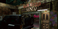 Kendo's Gun Shop