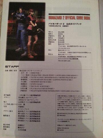 File:BIOHAZARD 2 Official Guide Book - неизвестно1.jpg