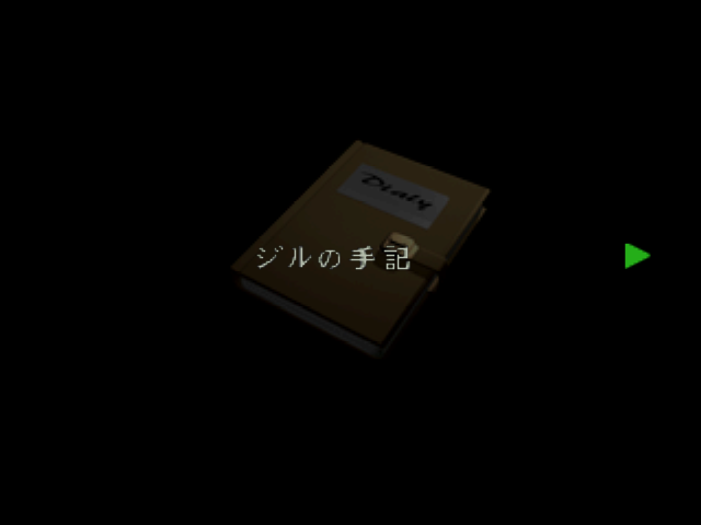File:RE264JP EX Jill's Note 01.png
