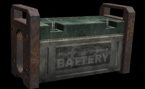 File:Empty Battery.jpg