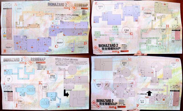 File:Biohazard 2 (V-Jump Magazine) Guide MAPS.jpg
