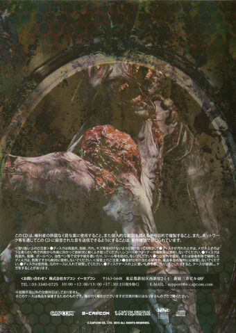 File:BIOHAZARD REVELATIONS 2 SPECIAL SOUNDTRACK - back cover.jpg