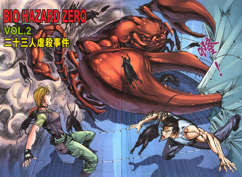 Biohazard 0 VOL.2 - pages 4 and 5
