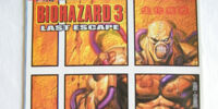 BIOHAZARD 3 LAST ESCAPE VOL.25