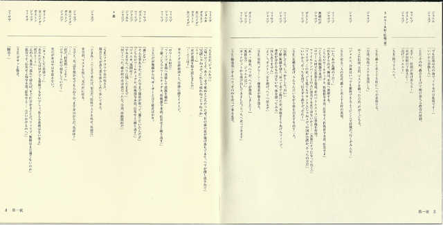 File:The Female Spy Ada Lives booklet - pages 3 and 4.png