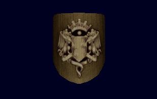 File:Emblem 1996.jpg