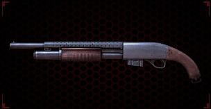File:Manual shotgun.jpg