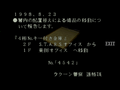 Thumbnail for version as of 05:28, November 21, 2014