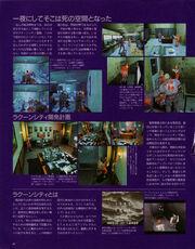 The PlayStation 038 Nov 1996 0042