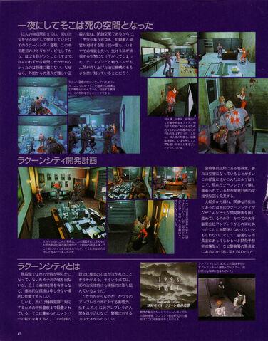 File:The PlayStation 038 Nov 1996 0042.jpg