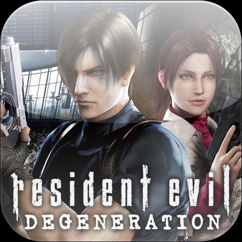 File:Degeneration app.png