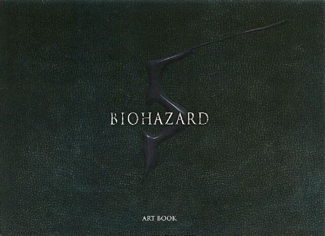 File:BIOHAZARD 5 ART BOOK - front cover.jpg
