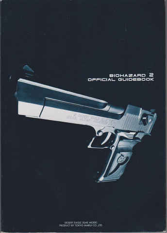File:BIOHAZARD 2 Official Guide Book - inner front cover.png