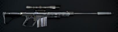 File:Anti-Material Rifle ORC.jpg