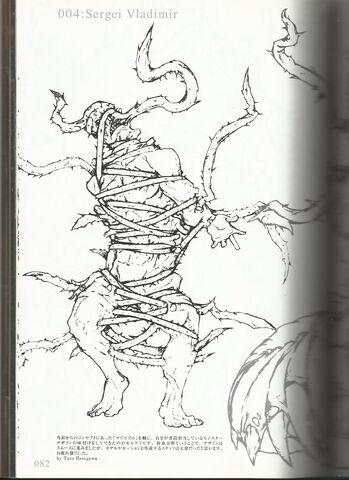 File:Art of Arts - scan 77.jpg