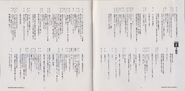 Fate of Raccoon City Vol.3 booklet - pages 4 and 5