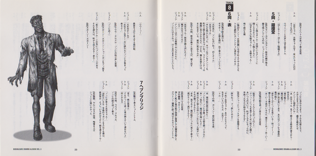 File:Fate of Raccoon City Vol.3 booklet - pages 22 and 23.png