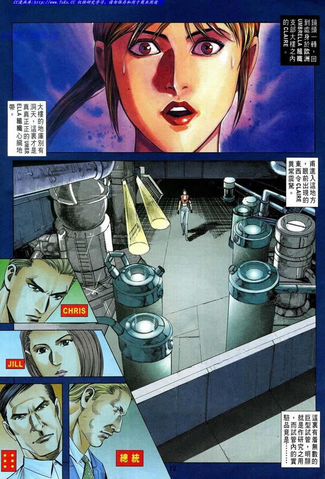 File:BIOHAZARD 3 Supplemental Edition VOL.6 - page 12.png