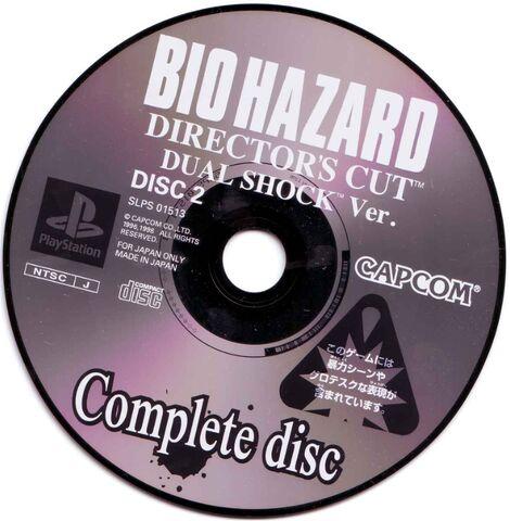 File:Biohazard complete disc.jpg