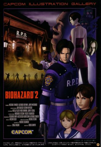 File:Biohazard 2 artwork - Capcom Illustration Gallery mock movie poster CFC Style Fan-Book Cap vol 8.jpg