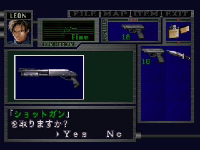 File:RE2JP Shotgun pickup 01.png