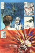 BIOHAZARD 3 Supplemental Edition VOL.2 - page 20