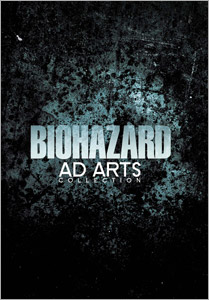 File:Biohazard Ad Arts Collection.jpg