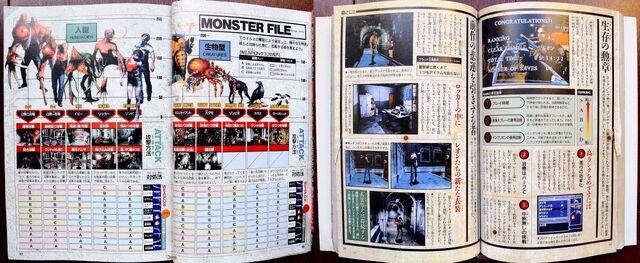 File:Biohazard 2 (V-Jump Magazine) Guide 17 -16, 93 - 92 .jpg